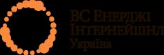 ВС Енерджі Інтернейшнл Україна